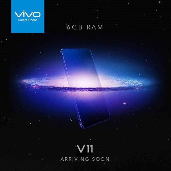 VIVO V11 Expansive Storage Material