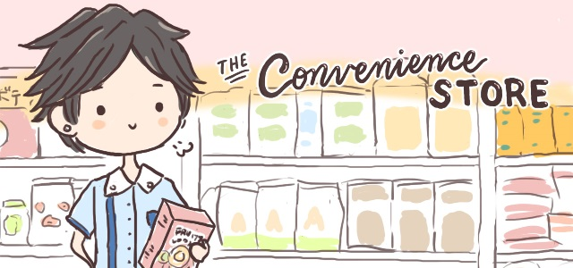 Eddie The Convenience Store